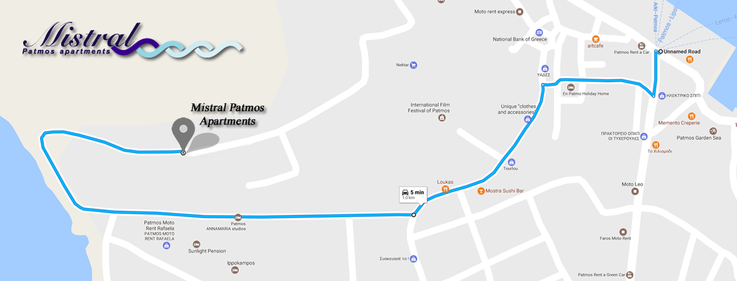 How to Get to Mistral Patmos Apartments By Car